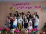Dzień Dziecka w Przykopie
